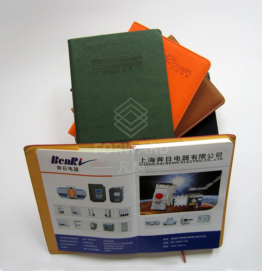 【杭州厂家直供】2013年新款大16开 效率手册 商务笔记本记事本