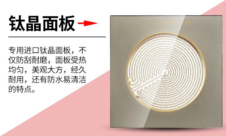 国浦2500W火锅砂锅陶瓷专用炉电陶炉方形商用嵌入式无辐射钛晶板 368