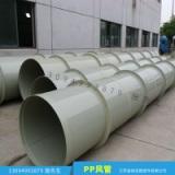 江苏绿岛管阀件PP风管批发安全耐用耐腐蚀聚丙烯塑料通风管道