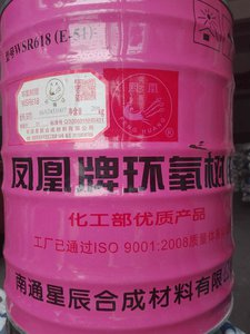 河北厂家长期回收树脂  回收库存树脂  高价回收废旧树脂