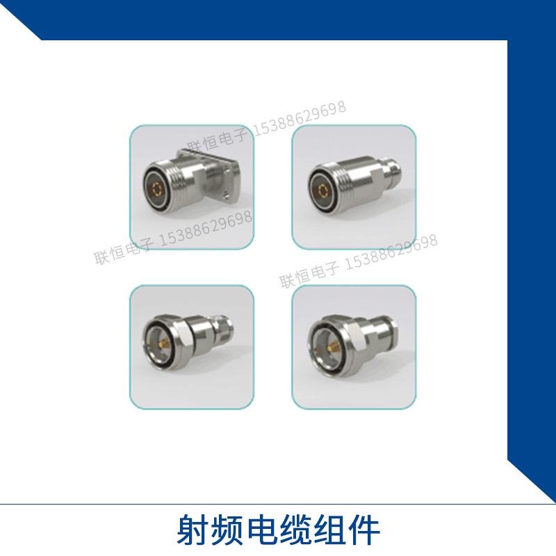 电缆组件图片/电缆组件样板图 (3)