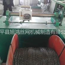 安平县拉丝机工字轮铁丝拉丝机厂家连罐式组合式拉丝机工字轮收线机价格 拉丝机工轮收线机批发