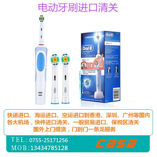 电动牙刷图片/电动牙刷样板图 (1)