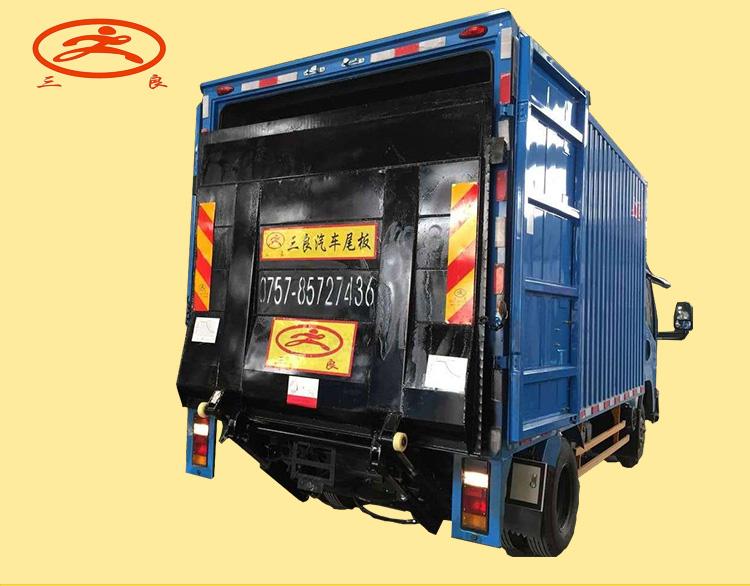 供应广东惠阳卡车升降尾板速装   找佛山三良机械