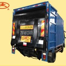 供應廣東惠陽卡車升降尾板速裝   找佛山三良機械圖片