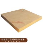 舒适型灯芯绒系列10厘米厚天然全云南山棕丝内胆裸棕床垫厂家直销