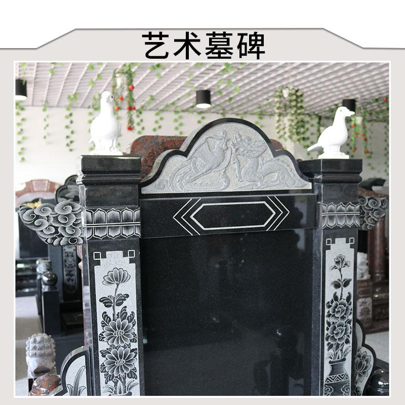 墓碑定做_墓碑定做厂家,各种墓碑批发 各种墓碑价格
