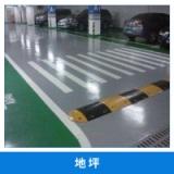 专业提供宁波地坪  耐磨 金刚砂耐磨材料 工业彩色耐磨地坪施工