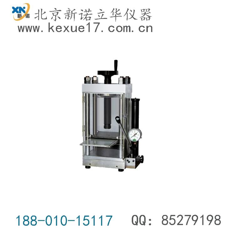 769YP-60E手动粉末压片机、压力范围:0~60吨新诺压片机