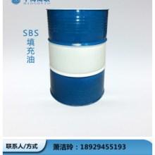 供应用于天然胶|丁苯胶|丁基胶的SBS填充油 环烷油批发