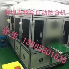 深圳吉特全自动CCD真空贴合机