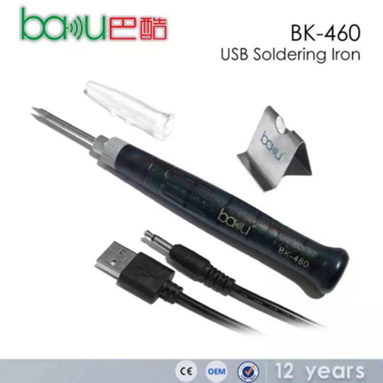bk460电烙铁套装usb便携迷你烙铁电焊笔学生手机维修锡焊焊接工具