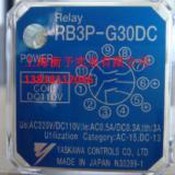 RB3P-G30DC安川继电器