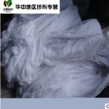 湖北省武汉市汉正街涤棉棉被纱布被胎纱布套纱套批发厂家直销 涤棉纱布被套