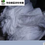 涤棉纱布被套图片