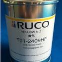 低价批发德国迪高玻璃金属油墨T01 2409HF中黄色