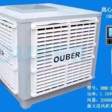 奥柏蒸发式冷气机|奥柏蒸发式水冷空调|空调扇|冷风机|张掖冷风机 奥柏离心冷风机批发