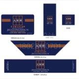 广东床垫商标设计印刷一体服务! 风翼设计床垫商标定制设计印刷一体