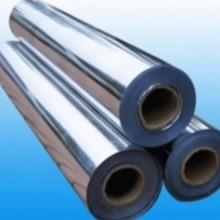 地热铝箔PAP反射膜 汗蒸房材料 地热铝箔PAP反射膜 汗蒸房材料