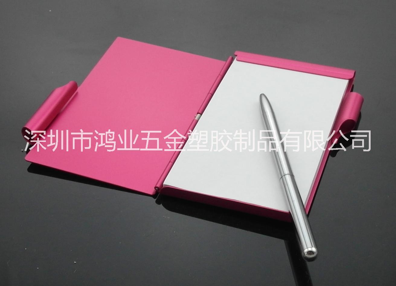 厂家专业生产铝合金带笔纸记事本 多功能记事本 可氧化各种颜色