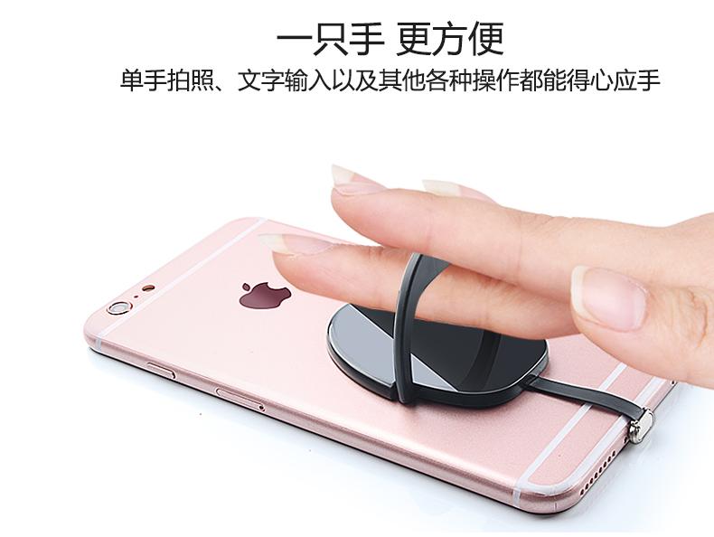 无线充电器多功能手机接收片支架图片/无线充电器多功能手机接收片支架样板图 (1)