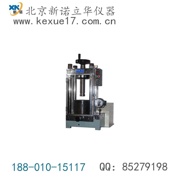 DY-40电动粉末压片机、压力范围0~40吨(0~33.3MPa