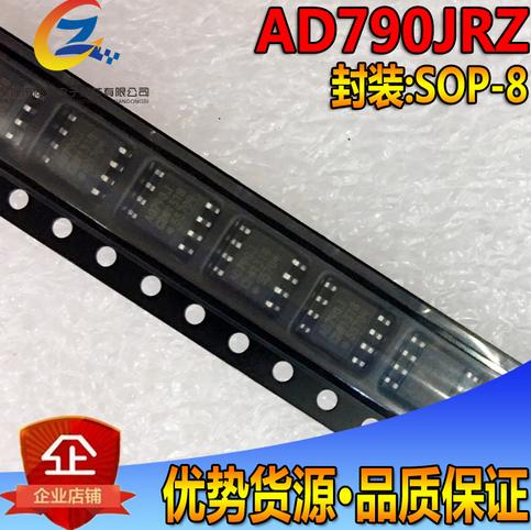 AD790JRZ AD790J 比较器TTL输出AD790JRZ-REEL7 贴片SOIC8封装