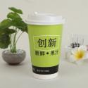 批发生产奶茶咖啡打包外带杯子 可带盖一次性果汁纸杯