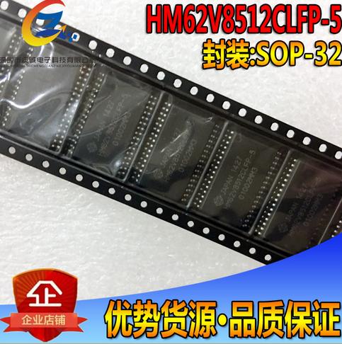 HM62V8512CLFP-5 集成芯片 静态存储器 SOP-32封装 全新环保现货