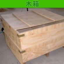 厂家直销优质 江西木箱 高品质免熏蒸胶合板围板箱    品质实木图片