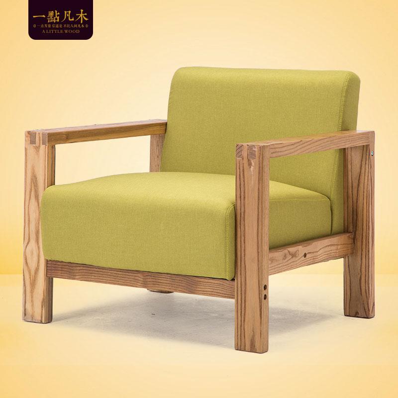 家具欧式餐厅酒店北欧老虎椅子单人沙发客厅沙发小户型布艺沙发