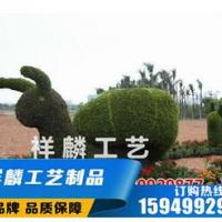 园林摆件大型雕塑绿色稻草人工艺品定制绿色稻草人工艺品厂家