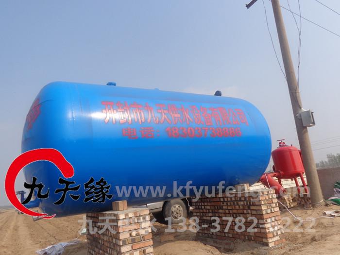 5吨无塔供水价格   开封无塔供水  无塔供水器  不无塔供水设备   压力罐