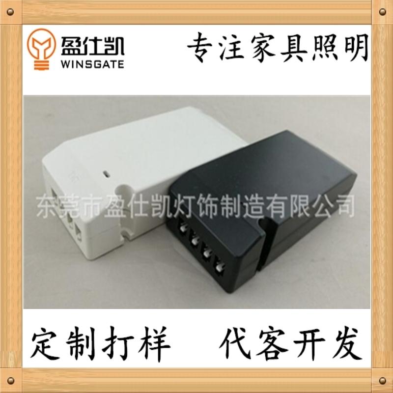 2510/6位分线盒电源橱柜电源端口式电源