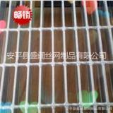 厂家直销沟盖平台钢格板 走廊平台钢格板 Q235材质人工焊接钢格
