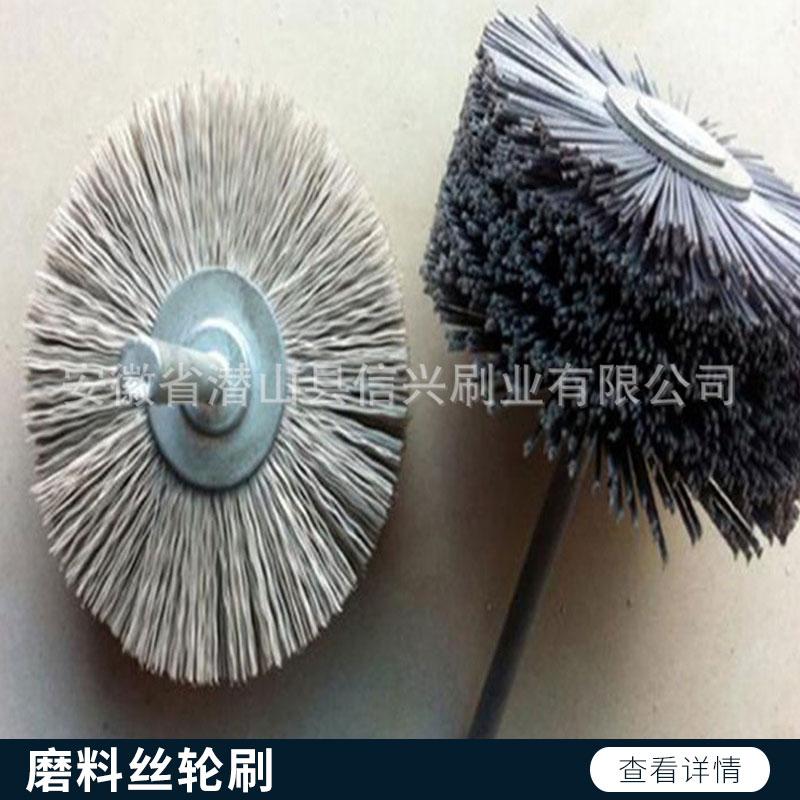 磨料丝轮刷制作 磨料丝抛光轮 磨料丝轮刷 研磨轮刷 厂家直销图片