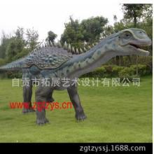 恐龙模型 机械恐龙 仿真恐龙,自贡仿真恐龙,大型恐龙