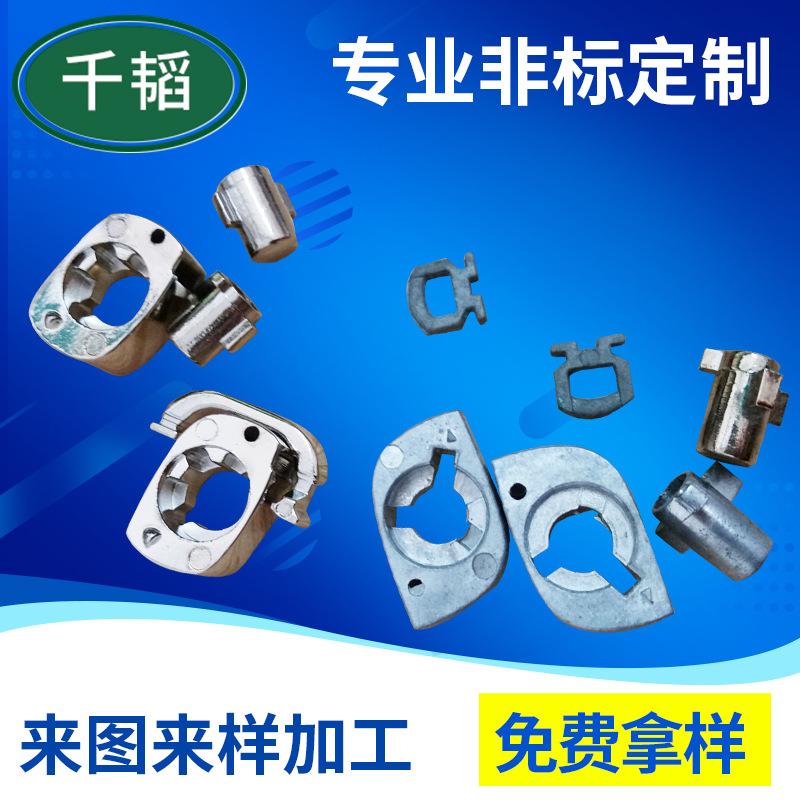 广东锌合金压铸开模定制锌合金车钥匙配件锌合金件厂家直销供应