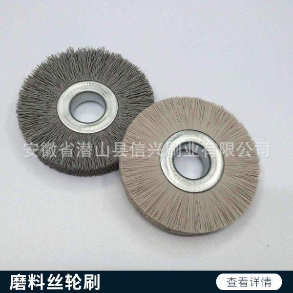 磨料丝轮刷制作 磨料丝抛光轮 磨料丝轮刷 研磨轮刷 厂家直销