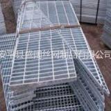 供应钢格板 热镀锌钢格板 插接钢格板 异形钢格板