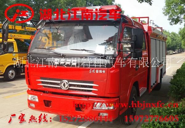 东风多利卡3.5吨消防车价格多少销售