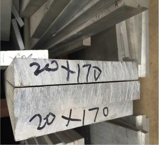 6063优质环保铝排 铝方棒20*170