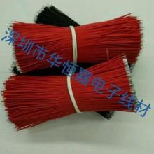 深圳PVC电子导线