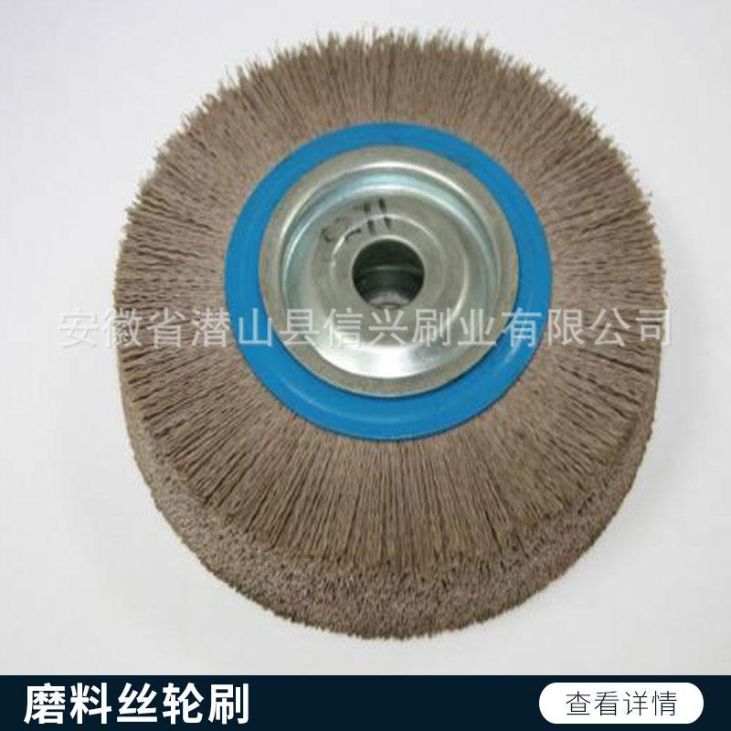 磨料丝轮刷制作磨料丝轮刷制作 磨料丝抛光轮 磨料丝轮刷 研磨轮刷 厂家直销