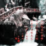白水寨瀑布,戏水,登天南9999级爱情天梯