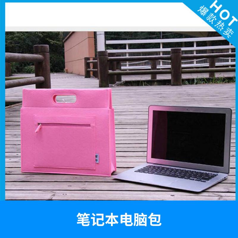 新款毛毡包定做logo ipad平板电脑 笔记本电脑包 笔记本手提毛毡包