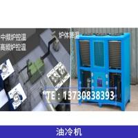 斯特林制冷设备油冷机水冷式/风冷式油冷凝器装置油控温机组
