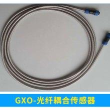 【厂家推荐】光纤耦合传感器|光电耦合器|光纤耦合器|耦合器|北京厂家光纤耦合传感器图片