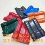 北京合成树脂瓦 3毫米树脂瓦 厂家直销