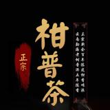 中秋节礼品定购中秋节商务礼品定制